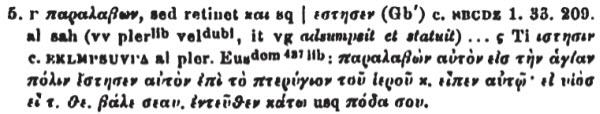 Tischendorf Mt 4:5