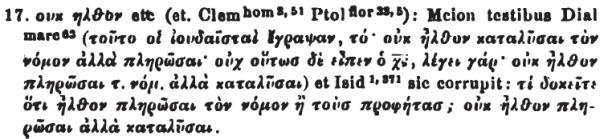 Tischendorf Mt 5:17