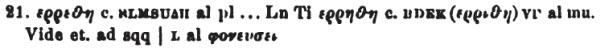Tischendorf Mt 5:21