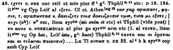 Tischendorf Mt 5:46