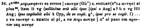 Tischendorf Mt 6:34