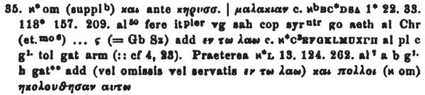 Tischendorf Mt 9:35